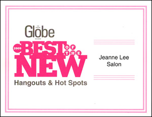 2009 Globe Best of the New